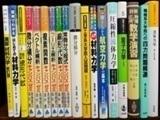 20130121shimadamegumi.JPG